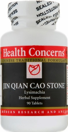 jin-qian-cao-stone-90-tablets.jpg